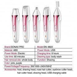 5in1 Female Wet Dry Shaver Hair Clipper