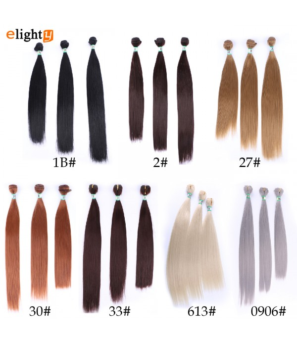 3 Bundles Synthetic Hair Extension Yaki Straight W...